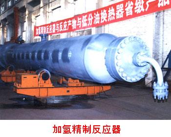 经抚顺市锅炉压力容器检验研究所严格
